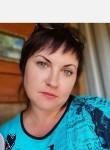 Elena , 36  , Pospelikha