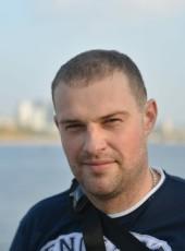 Aleksandr, 35, Ukraine, Zaporizhzhya