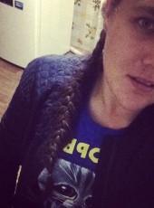Нина, 21, Россия, Находка
