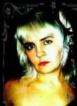 PauTinka, 41  , Omutninsk