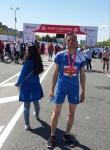 Алекс, 33 года, Алматы