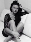 Анастасия , 27 лет, Малаховка