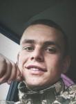 Nikolay, 21, Gola Pristan