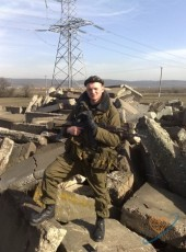 Slavyan, 34, Russia, Feodosiya