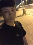 趁年轻, 21, Lengshuijiang