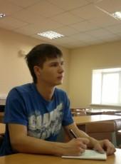 Nikita, 29, Russia, Krasnoyarsk