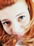 Дарья, 28, Drezna
