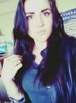 Карина, 21 год, Тасеево
