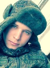 igrik, 26, Russia, Khabarovsk