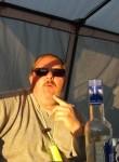 ПАВЕЛ, 56 лет, Кромы