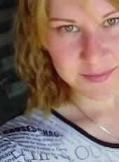 Nadezhda, 26, Kazakhstan, Maqat