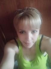 Galina, 34, Ukraine, Kiev