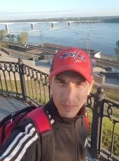 Денис, 30, Россия, Анапа