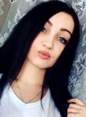 жанна, 19, Россия, Комсомольск-на-Амуре