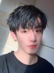 曹jhc, 18  , Ningbo