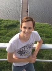 Aleksey, 23, Belarus, Hrodna