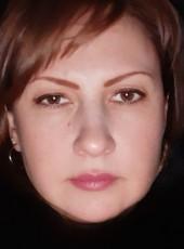 Наталья, 44, Russia, Volsk