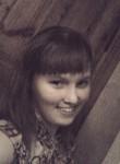 Antonina, 22, Ulan-Ude