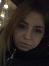 ekaterina, 29, Russia, Sofrino
