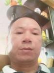 爱我, 45, Sanming