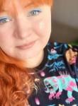 Yulya, 27, Miskhor