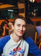 Павел, 19, Россия, Новосибирск