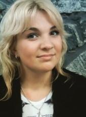 Yana, 30, Ukraine, Dnipr