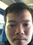 Minh Nguyen, 30  , Ho Chi Minh City