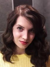 Юлия, 29, Россия, Одинцово