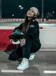 Bruna , 22, Amadora