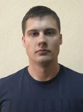 Valeriy, 27, Russia, Armavir