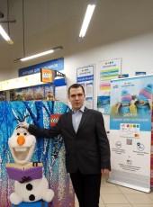 Aleksey, 32, Ukraine, Pervomaysk