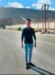 Mario, 19  , Asyut