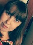 Yuliya, 29, Kemerovo