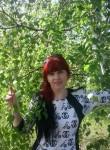Валентина, 34 года, Донецьк