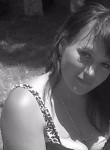 Irina, 31 год, Ічня
