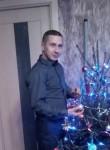 Дмитрий, 36 лет, Санкт-Петербург