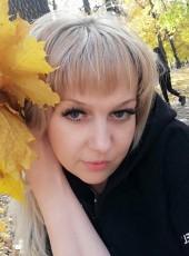 Nataliya, 35, Russia, Samara