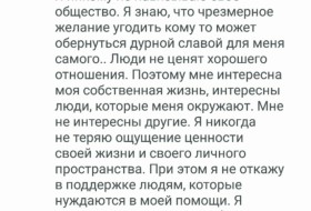 Dima , 28 - Miscellaneous