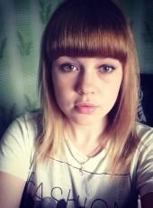 Yana, 24, Russia, Inzhavino