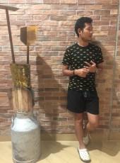 Teerathon, 28, Thailand, Prachin Buri