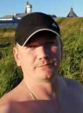 Evgeniy, 37, Russia, Nyuksenitsa