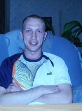 Василий, 32, Россия, Новосибирск