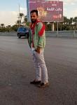 سمسم, 31  , Shibin al Kawm