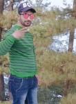 Gulzar Bhat, 18  , Anantnag