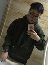 废人牛, 26, China, Zhanjiang