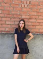 Katrin, 21, Russia, Sochi