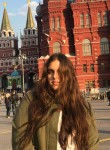 Rimma, 18, Moscow