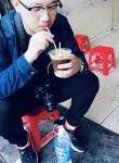 MrQ, 29, Beijing