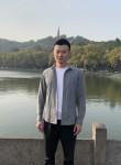 Alan, 28, Wenzhou